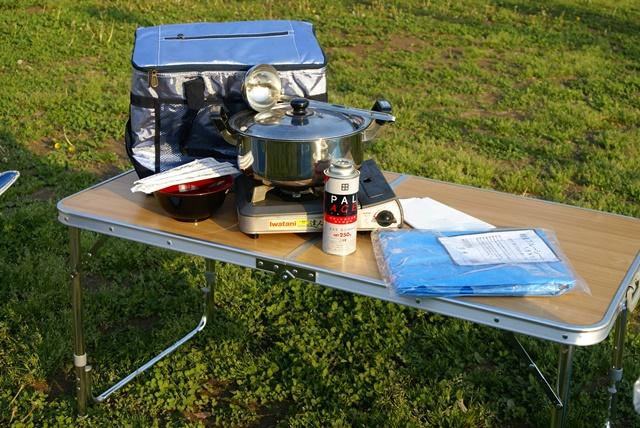 芋煮会の画像 p1_13